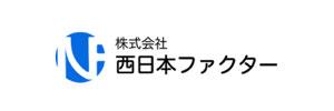 株式会社西日本ファクターのイメージ